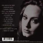 copertina album retro