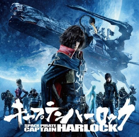 capitan harlock colonna sonora cd cover