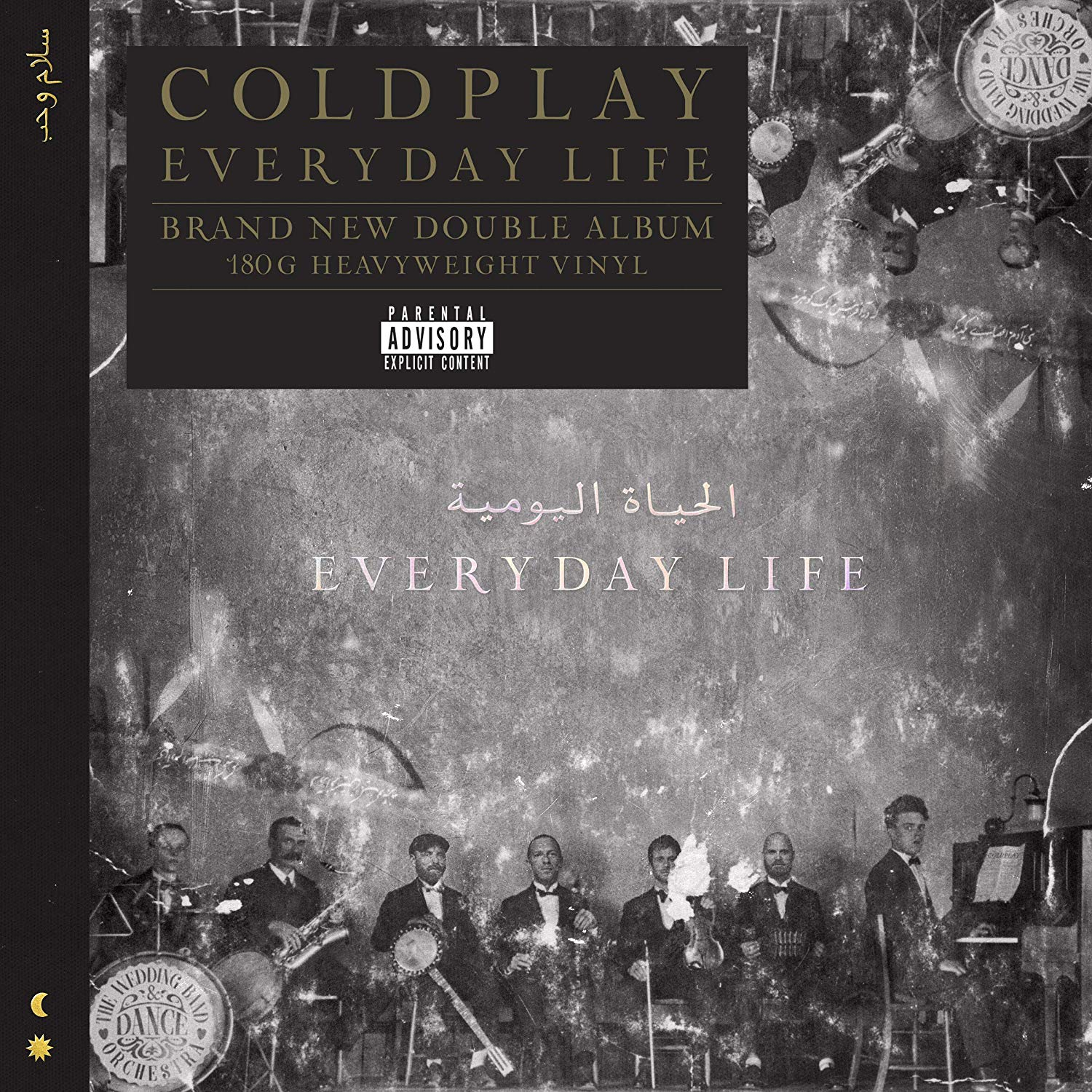 Coldplay Everyday Life album 2019 cover